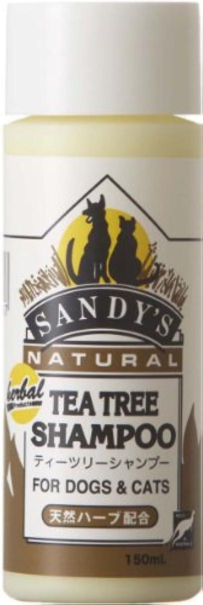 SANDY'Sティーツリーシャンプー 150ml
