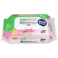 歯みがきティシュ (ハビナース) 90枚入 /8-2066-02