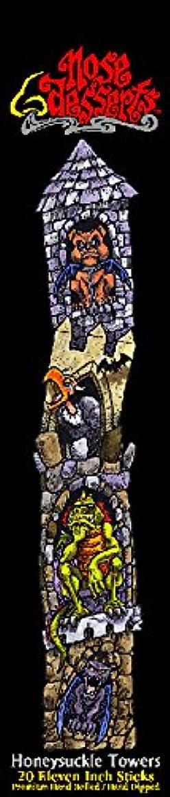 愛トレーニングスペードNose Desserts ハニーサックルフレグランス香り ブランドスティック香 11インチスティック20本 カラーパッケージ 1パック