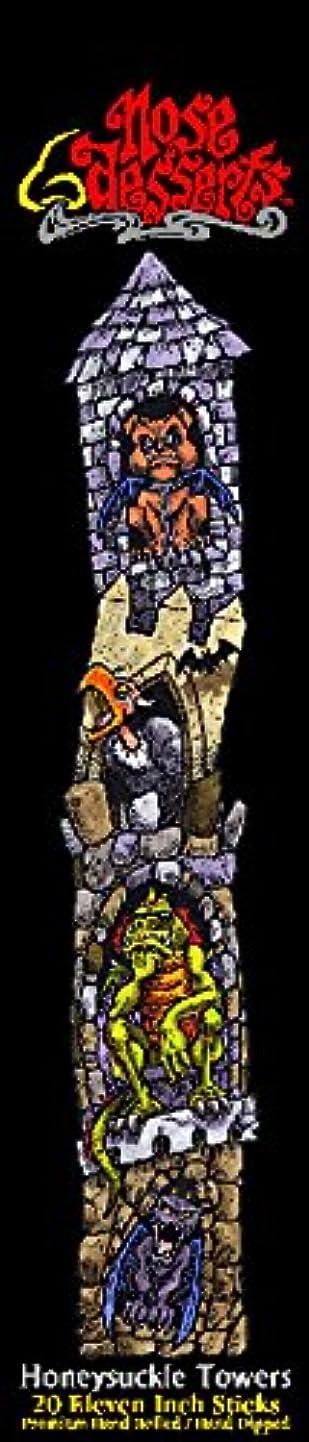 マガジン衣服ペパーミントNose Desserts ハニーサックルフレグランス香り ブランドスティック香 11インチスティック20本 カラーパッケージ 1パック