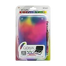 (まとめ)アンサー 3DS LL用 「セミハードケース」GOMAブランド監修 (TYPE-A) ANS-H035-A【×2セット】 ホビー エトセトラ ゲーム Nintendo NintendoDS [並行輸入品]