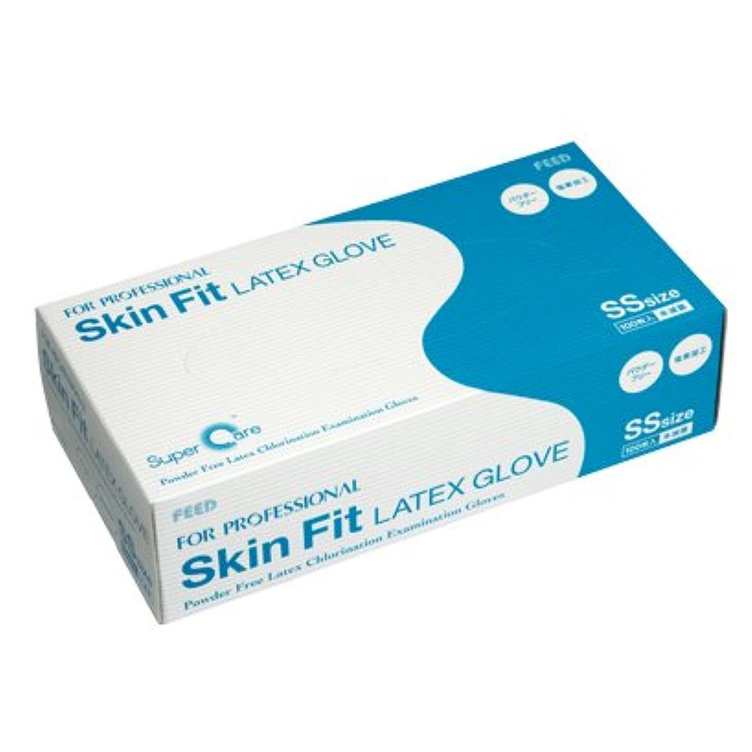 トラップストリップスラムFEED(フィード) Skin Fit ラテックスグローブ パウダーフリー 塩素加工 SS カートン(10ケース) (医療機器)