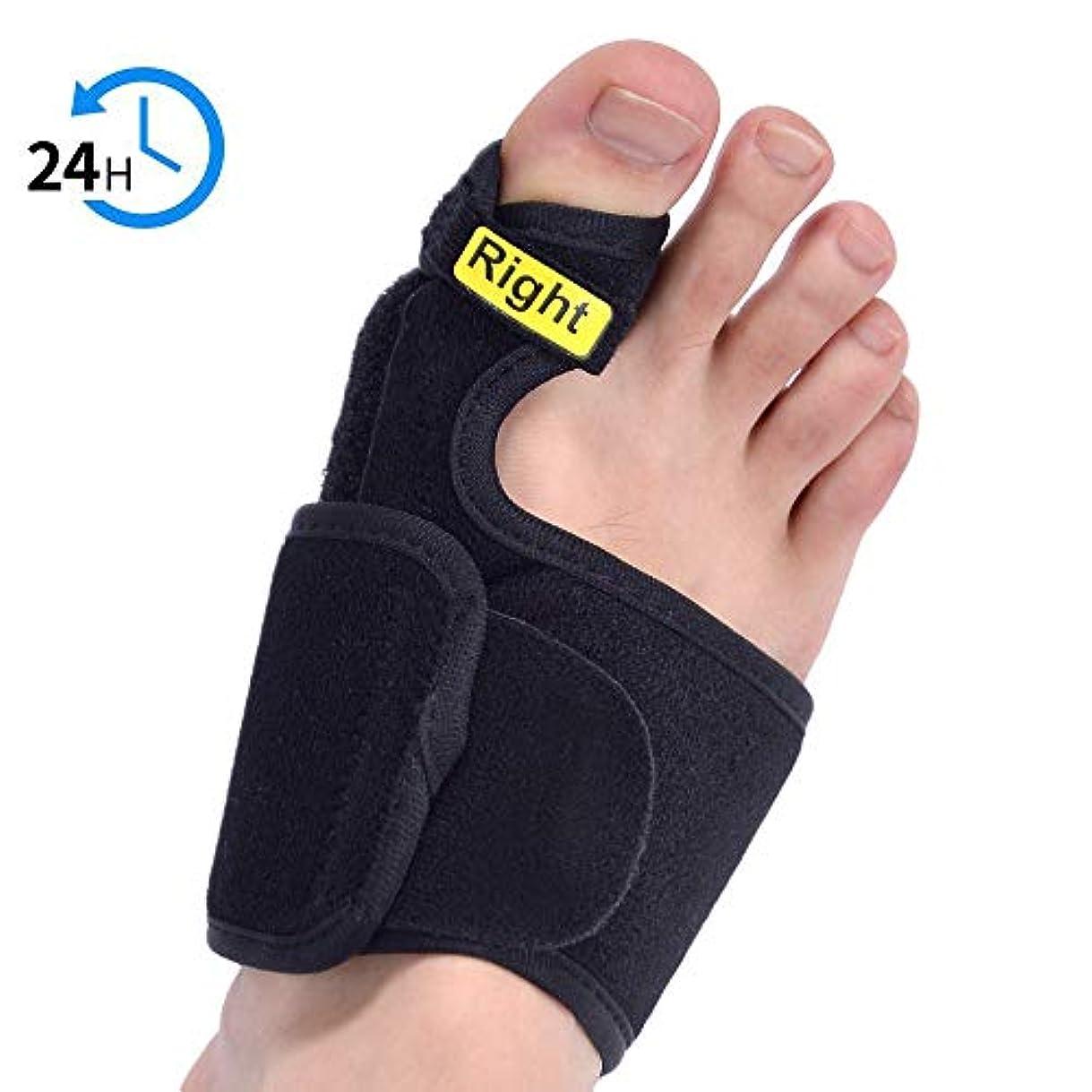 費やす伸ばす溝外反母趾矯正セット、外反母趾の昼間および夜間包帯つま先のを調整可能なショルダーストラップで疼痛1ペアを和らげる