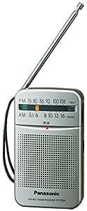 パナソニック FM/AM 2バンドラジオ シルバー RF-P50A-S
