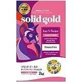 ソリッドゴールド カッツフラッケン(猫用) 2kg