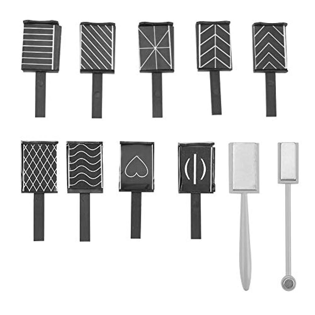 先生選択レビューネイルマグネット,DIYマジック3D磁気ポリッシュキャッツアイジェルツール用 ネイルアートツール 磁石 11ピース/セット