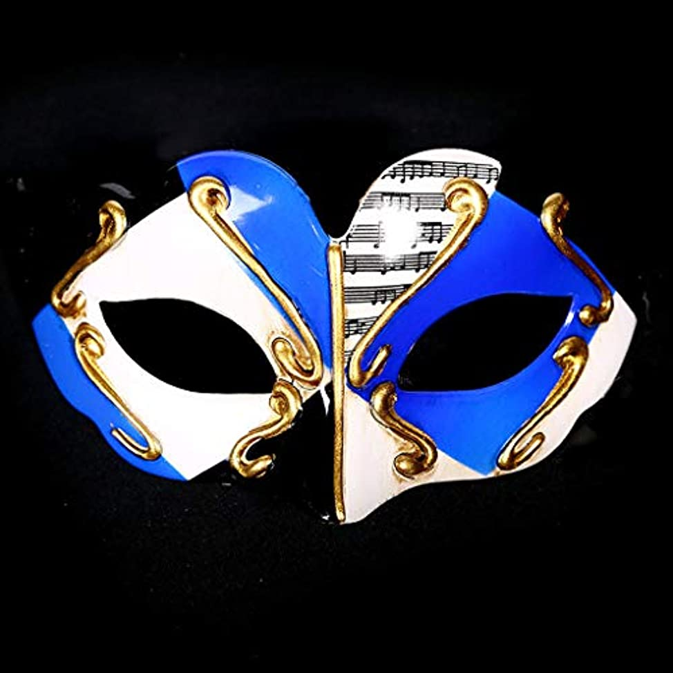 災害犯人毛皮ハロウィンマスクヴェネツィア仮装ハーフフェイスプラスチック子供アダルトマスクコスチュームプロップ (Color : BLUE)