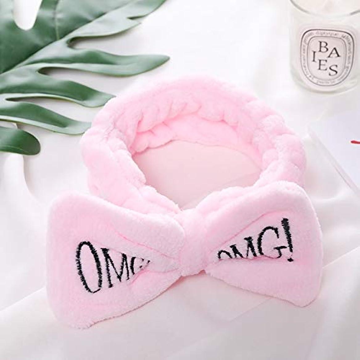 エンジニアリングまで情緒的フラワーヘアピンFlowerHairpin YHM女性ニューレター「OMG」コーラルフリースソフトボウヘッドバンドかわいいヘアーホルダー帽子ヘアアクセサリー(ホワイト) (色 : ピンク)