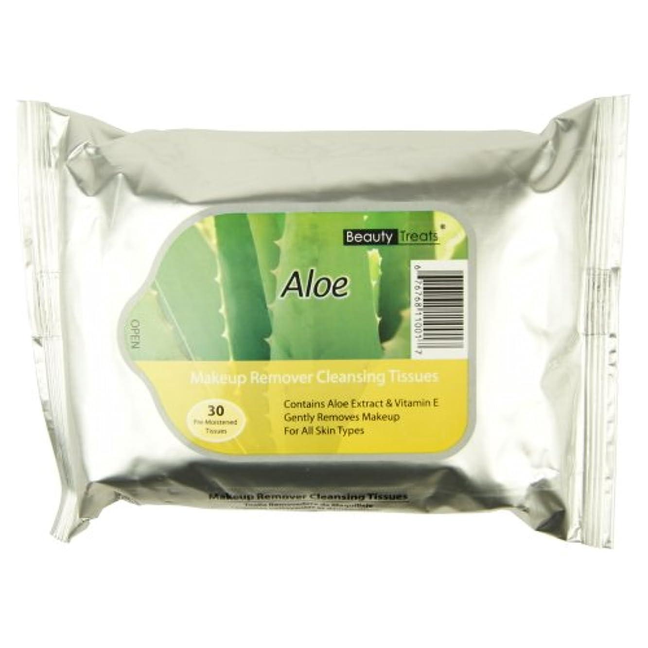 陰謀消える平らなBEAUTY TREATS Makeup Remover Cleansing Tissues - Aloe (並行輸入品)