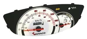 キタコ(KITACO) スピードメーター 120KM/H ライブDIO-ZX 752-1077420