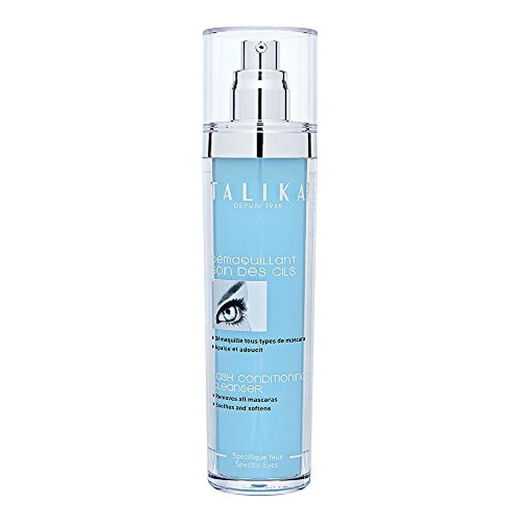 教義隣接未払いTalika Lash Conditioning Cleanser Oil-Free - 4.06 Oz. (並行輸入品) [並行輸入品]
