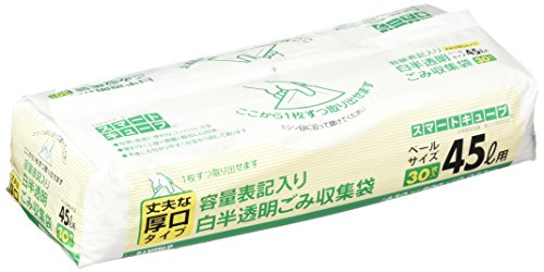スマートキューブ ポリ袋 白半透明 45L 30枚 HT45
