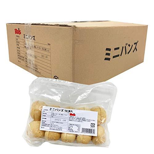ケース販売 ミニバンズ 小売り用 10個入り ×30パック バーガーバンズ プチパン 冷凍パン