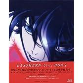 キャシャーンSins Blu-ray 特別装丁BOX2巻