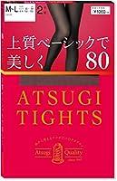 [アツギ] タイツ 80デニール アツギ (Atsugi Tights) 上質ベーシックで美しく 80D〈2足組〉 レディース FP10182P グレナディン 日本 S~M (日本サイズS-M相当)