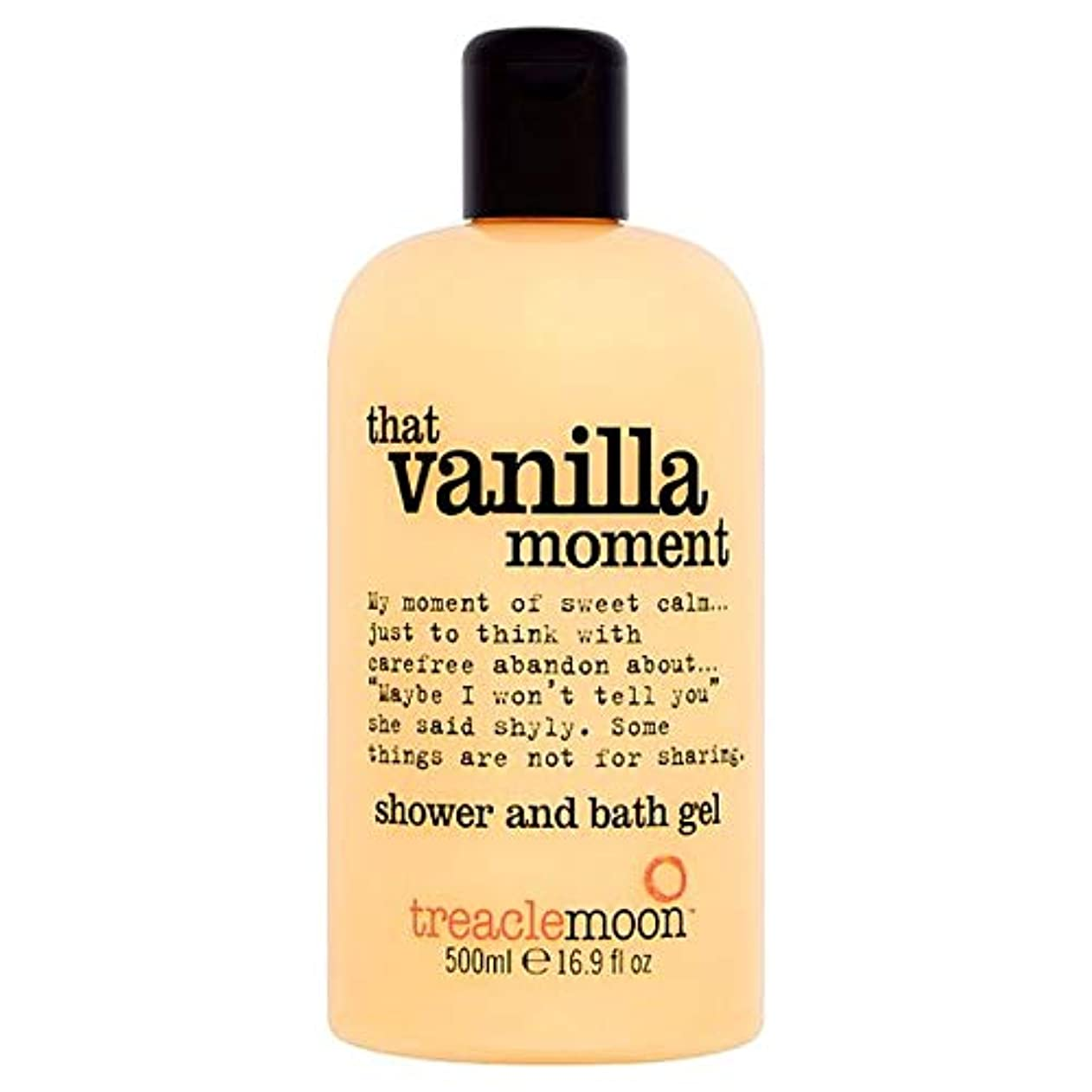 回答休み混合した[Treacle Moon ] Treaclemoonバニラ風呂とシャワージェル500ミリリットル - Treaclemoon Vanilla Bath And Shower Gel 500Ml [並行輸入品]