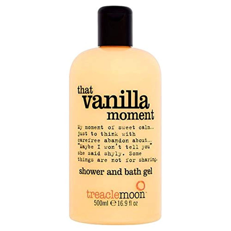 ドナーデザートロードハウス[Treacle Moon ] Treaclemoonバニラ風呂とシャワージェル500ミリリットル - Treaclemoon Vanilla Bath And Shower Gel 500Ml [並行輸入品]