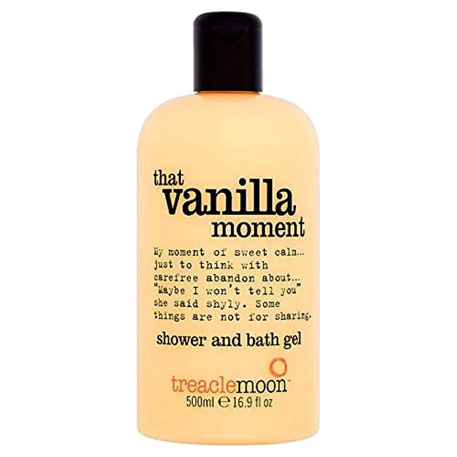 辛な悪質な荷物[Treacle Moon ] Treaclemoonバニラ風呂とシャワージェル500ミリリットル - Treaclemoon Vanilla Bath And Shower Gel 500Ml [並行輸入品]