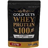 【Amazon.co.jp限定】GOLD GUTS ゴールドガッツホエイプロテイン100% ココア味 360g