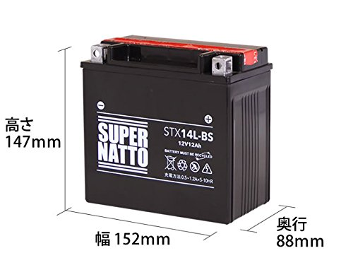 SUPER NATTO ハーレー用バッテリー(YTX14L-BS 65958-04 65958-04A 65984-00 互換) 密閉式 メンテナンスフリー STX14L-BS
