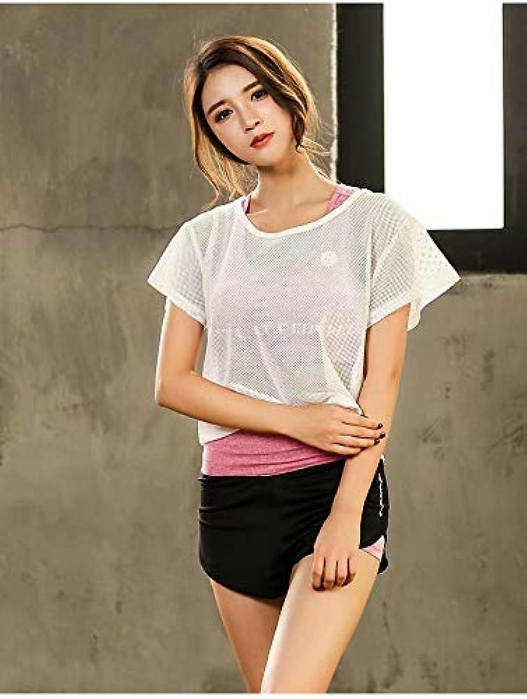 歩行者提唱する未使用XiZiMi フィットネスウェアセット 女性用スポーツウェアセット ヨガウェア3点セット 通気性メッシュ半袖ショーツ White-pink