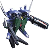 HG 1/144 GNアームズTYPE-D+ガンダムデュナメス (機動戦士ガンダム00)