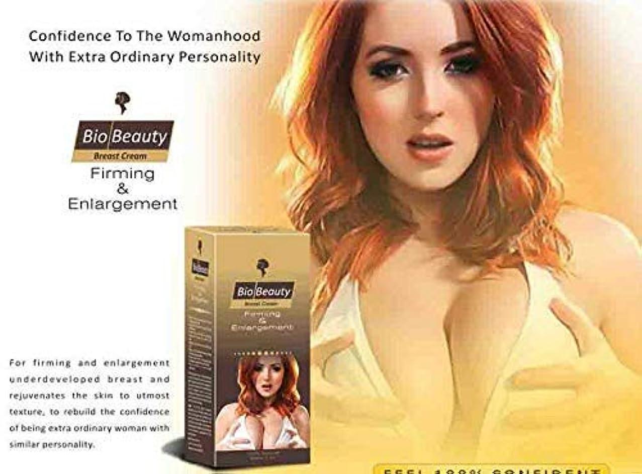 Herbal Breast Tightening Gel Bust Tight Trimming Firming Cream 60 gram ハーバルブレストタイトニングジェルバストタイトトリミングファーミングクリーム