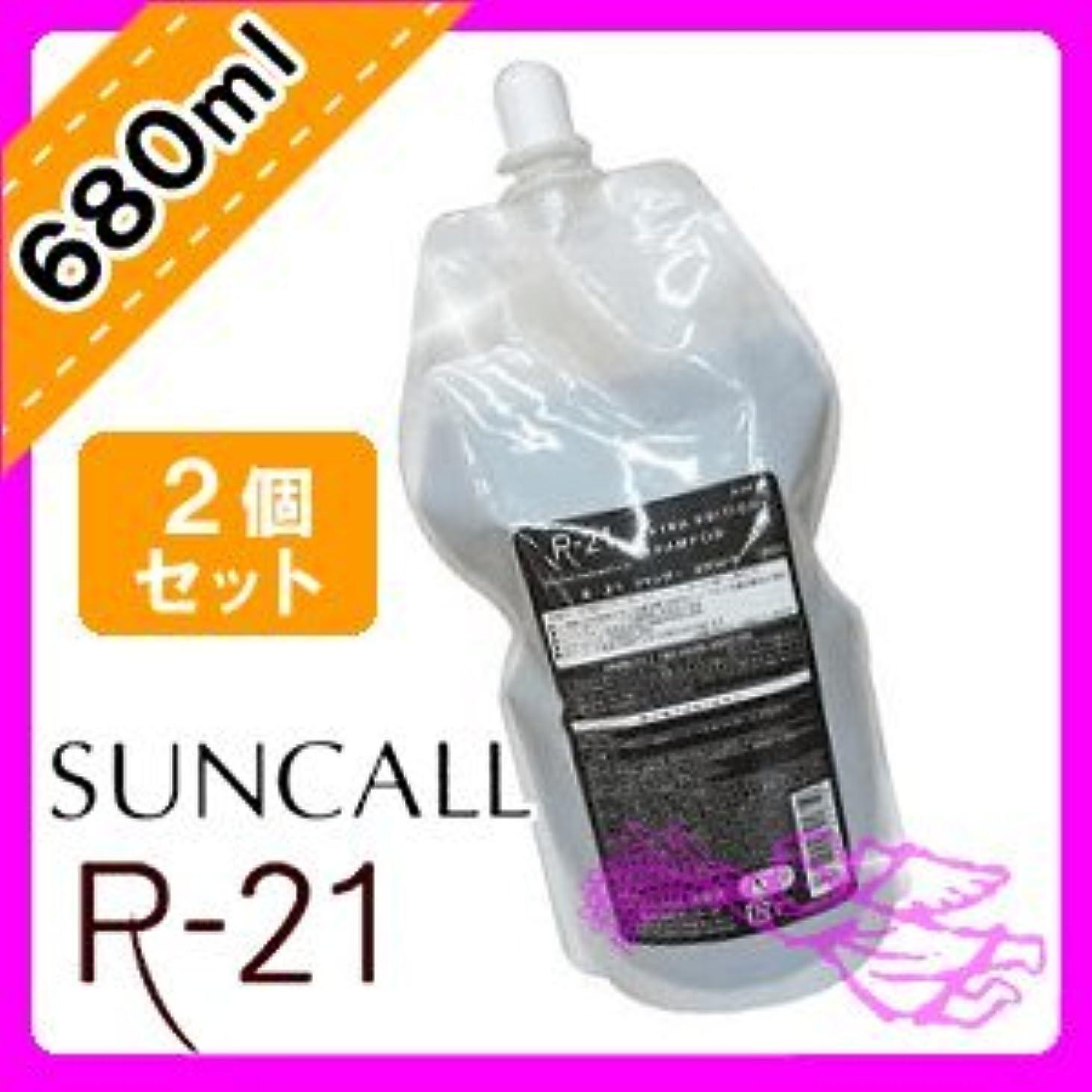 グリース販売員適合するサンコール R-21 シャンプー エクストラ 680mL × 2個 セット 詰め替え用 より、ハリ?コシ感のあるすこやかな髪に SUNCALL R-21