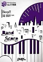 バンドスコアピースBP1164 Beep! !  / Superfly (BAND SCORE PIECE)