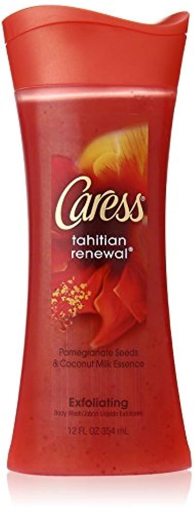 創始者下着壮大Tahitian Renewal Silkening Body Wash Caress 12 oz Body Wash For Unisex by Caress