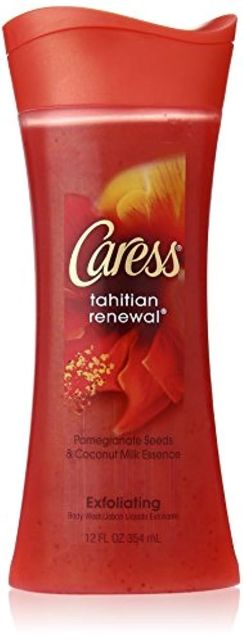 逆に事故スツールTahitian Renewal Silkening Body Wash Caress 12 oz Body Wash For Unisex by Caress