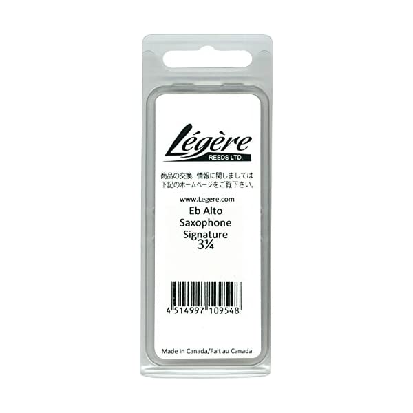 Legere レジェール 樹脂製リード シグネ...の紹介画像2