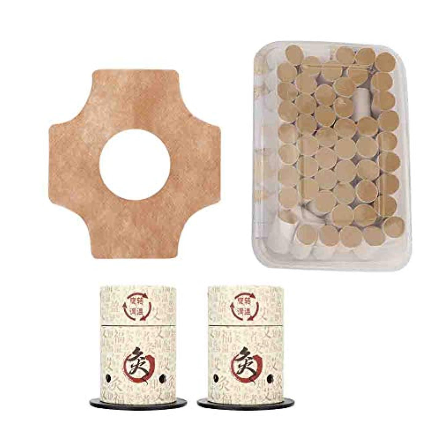 立派な小麦もの肩の背中のマッサージャー、関節の膝の痛みのケアのためのMの鍼Setセット家庭用くん蒸M器具
