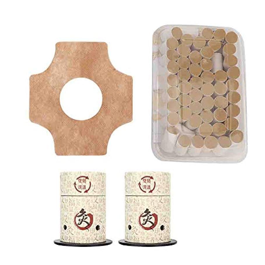 知り合いローマ人遺跡肩の背中のマッサージャー、関節の膝の痛みのケアのためのMの鍼Setセット家庭用くん蒸M器具