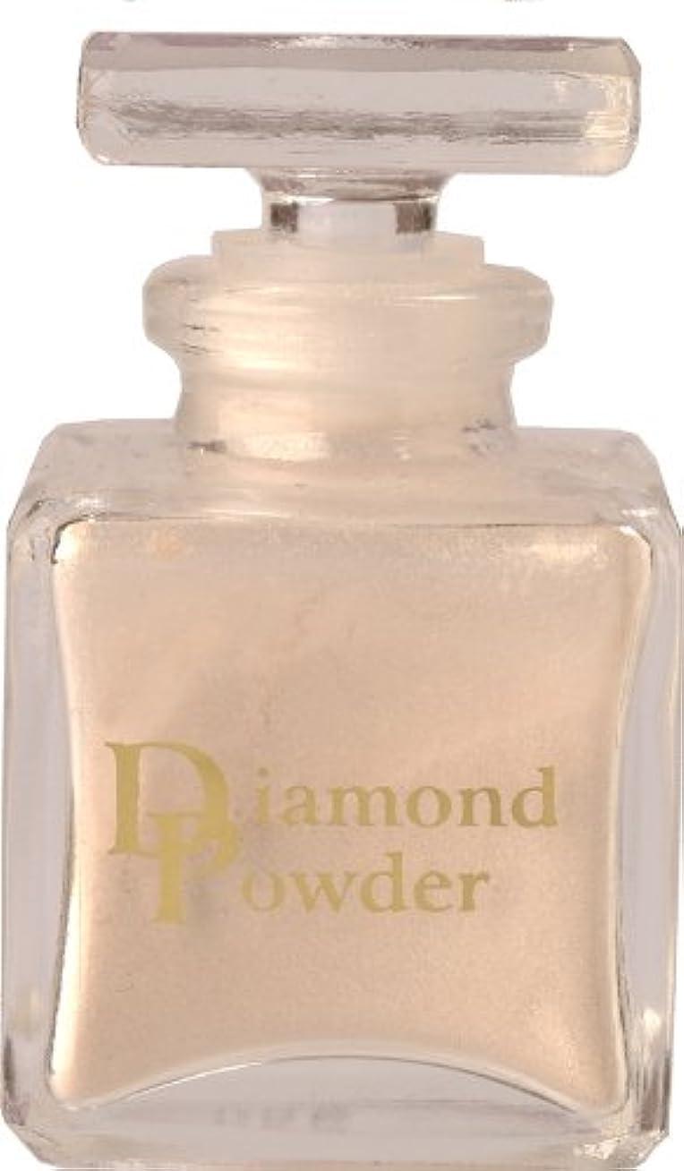 ポルティコメロディー神のビナ ダイヤモンドパウダー(天然ダイヤモンド1カラット配合全身用ボディパウダー)