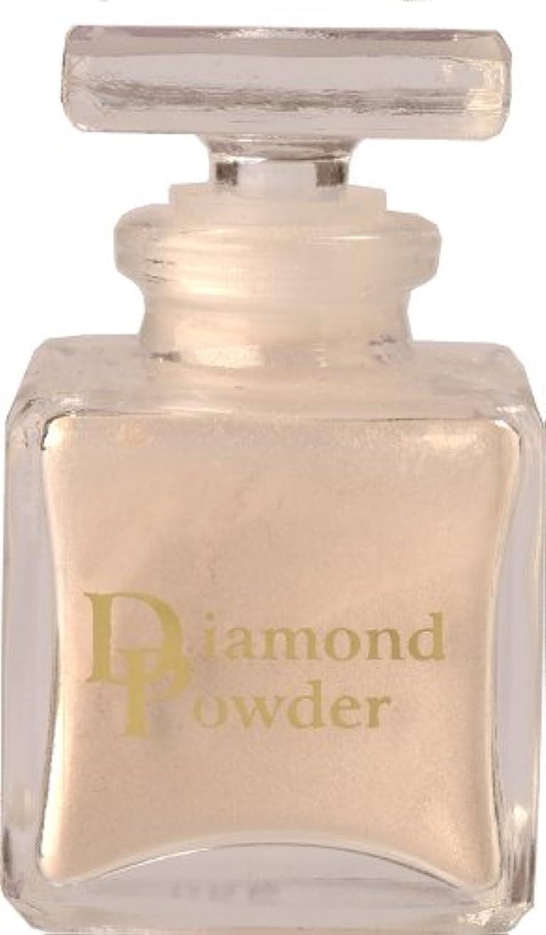 真剣に変換同情的ビナ ダイヤモンドパウダー(天然ダイヤモンド1カラット配合全身用ボディパウダー)