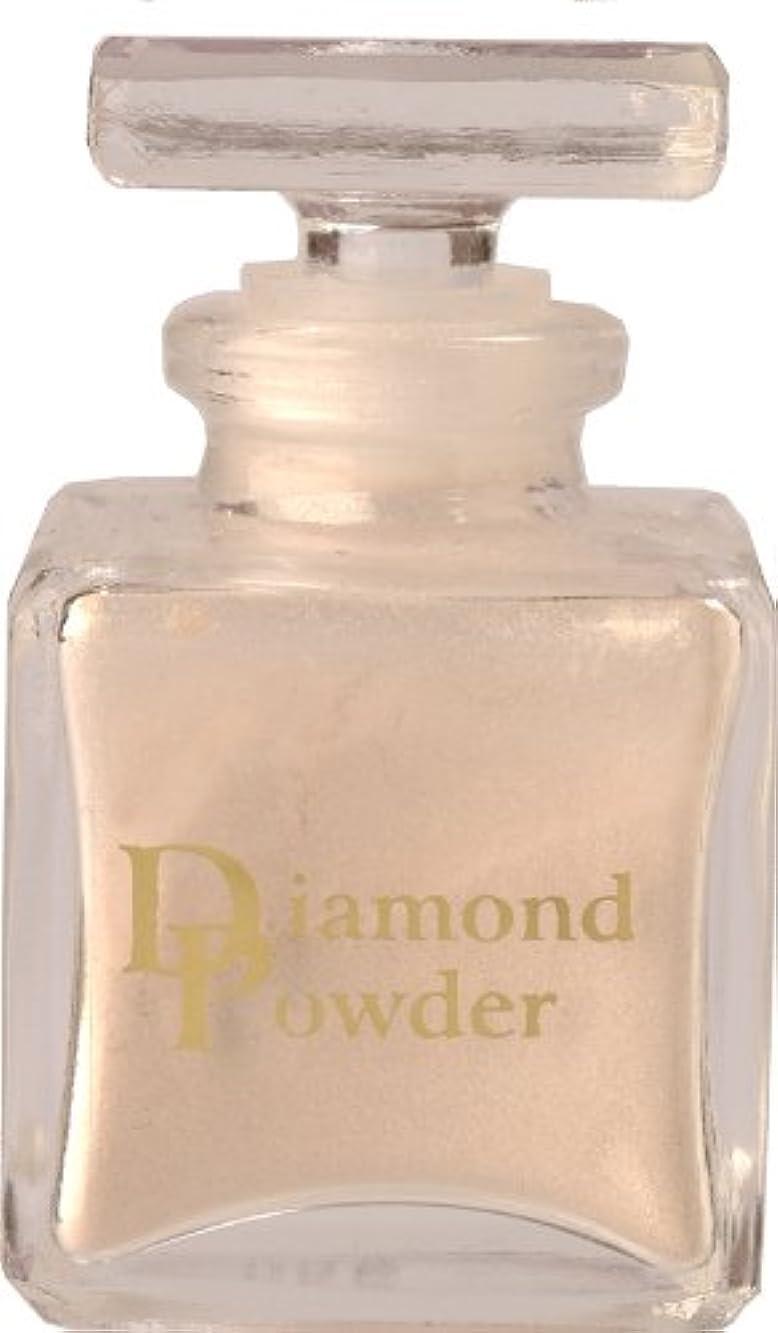 過敏な切り離す実証するビナ ダイヤモンドパウダー(天然ダイヤモンド1カラット配合全身用ボディパウダー)