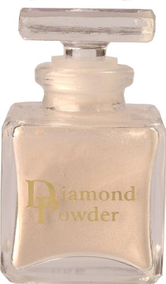 珍味簡単に孤独ビナ ダイヤモンドパウダー(天然ダイヤモンド1カラット配合全身用ボディパウダー)