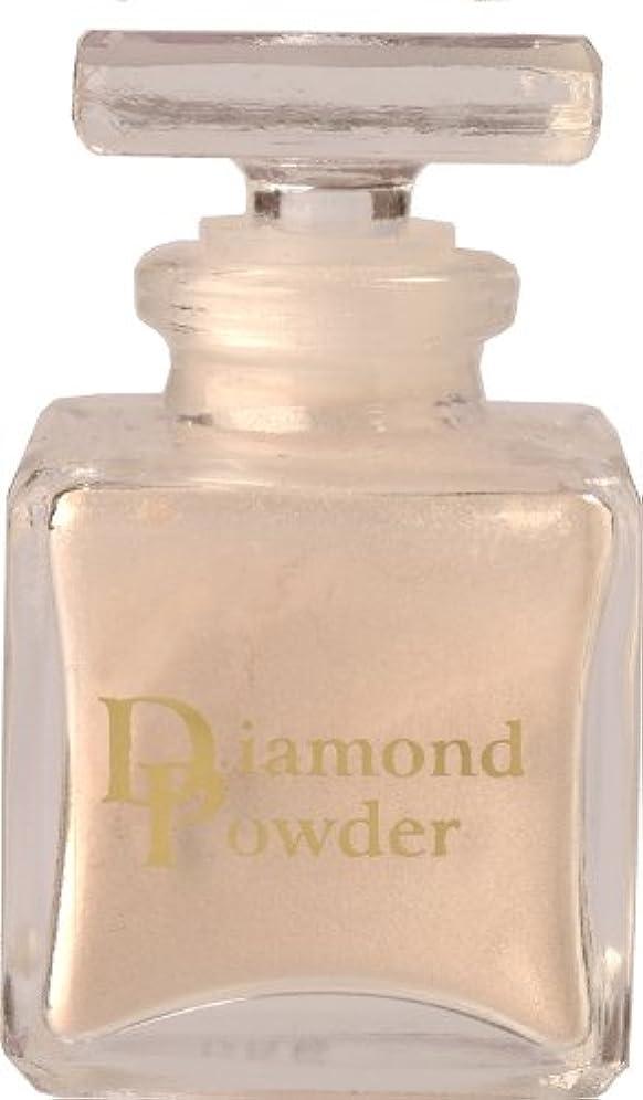 ビナ ダイヤモンドパウダー(天然ダイヤモンド1カラット配合全身用ボディパウダー)
