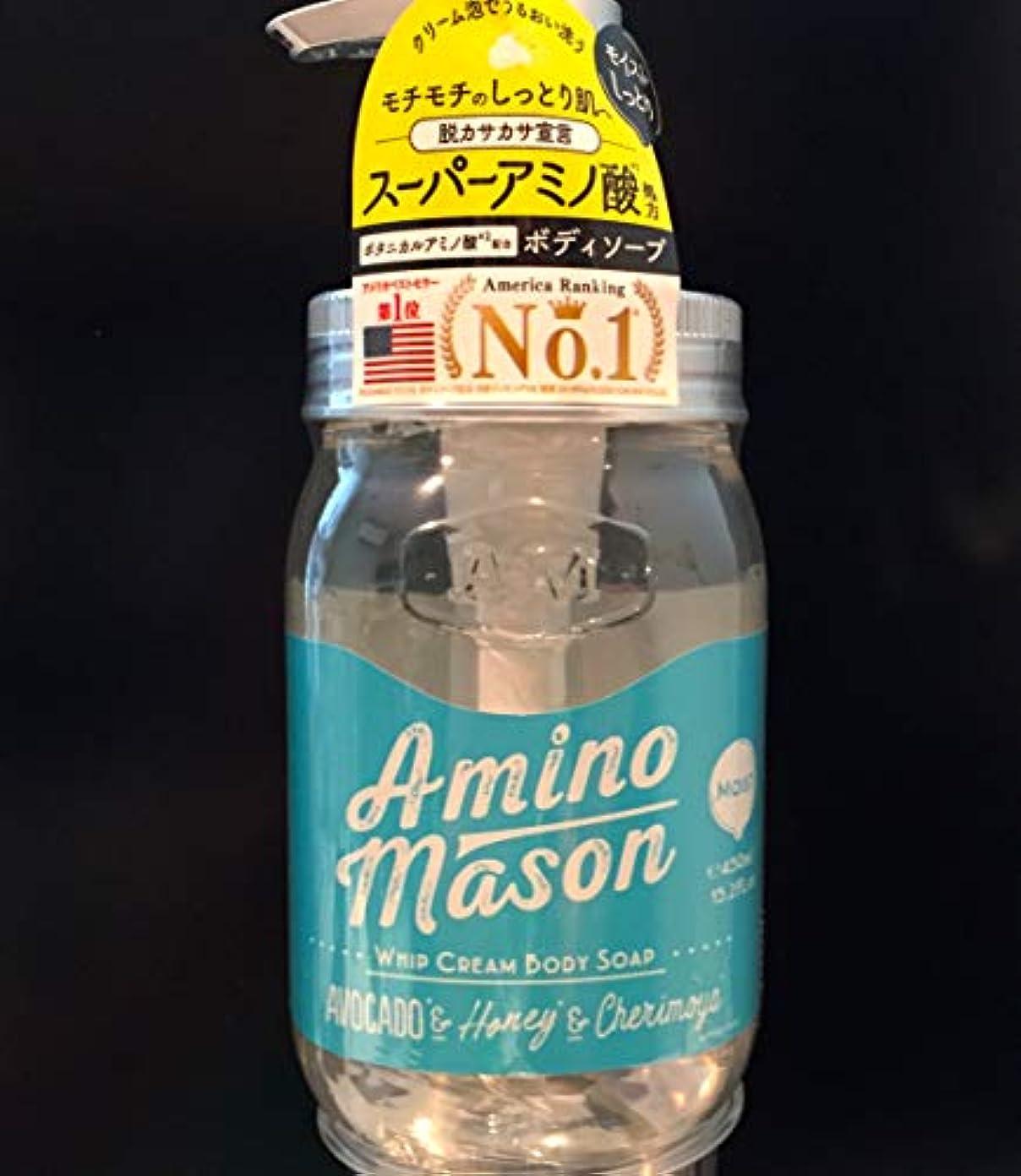 オーバーラン貨物カセットアミノメイソン ホイップクリーム ボディソープ モイスト(クラシックローズブーケの香)
