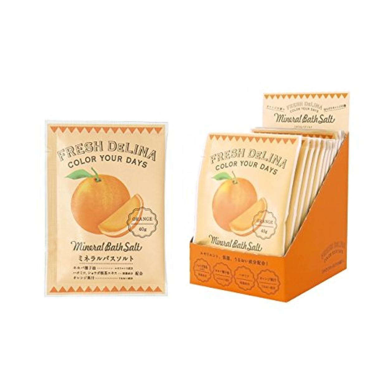 典型的な防ぐ剃るフレッシュデリーナ ミネラルバスソルト40g(オレンジ) 12個 (海塩タイプ入浴料 日本製 フレッシュな柑橘系の香り)