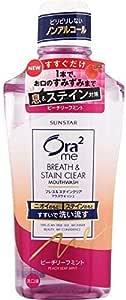 Ora2(オーラツー) マウスウォッシュ ステインクリア 洗口液 [ ピーチリーフミント ] 460ml