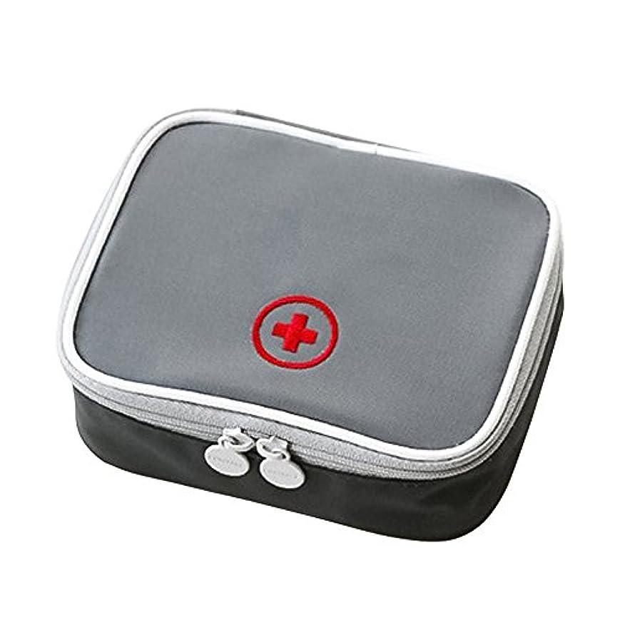 難民起業家ファイバRefaxi グレー空救急救急箱医療保管袋ポータブルポリエステルバッグ