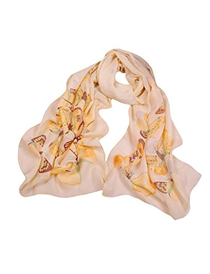 ペパーミント劣るキュービック(ベストギフト)Bestgift レディース ファッション UVカット スカーフ イエロー フリーサイズ