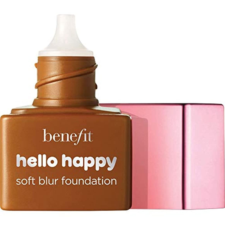 白菜偏見清める[Benefit ] ミニ9 - - ハロー幸せソフトブラー基礎Spf15の6ミリリットルの利益中立深いです - Benefit Hello Happy Soft Blur Foundation SPF15 6ml -...