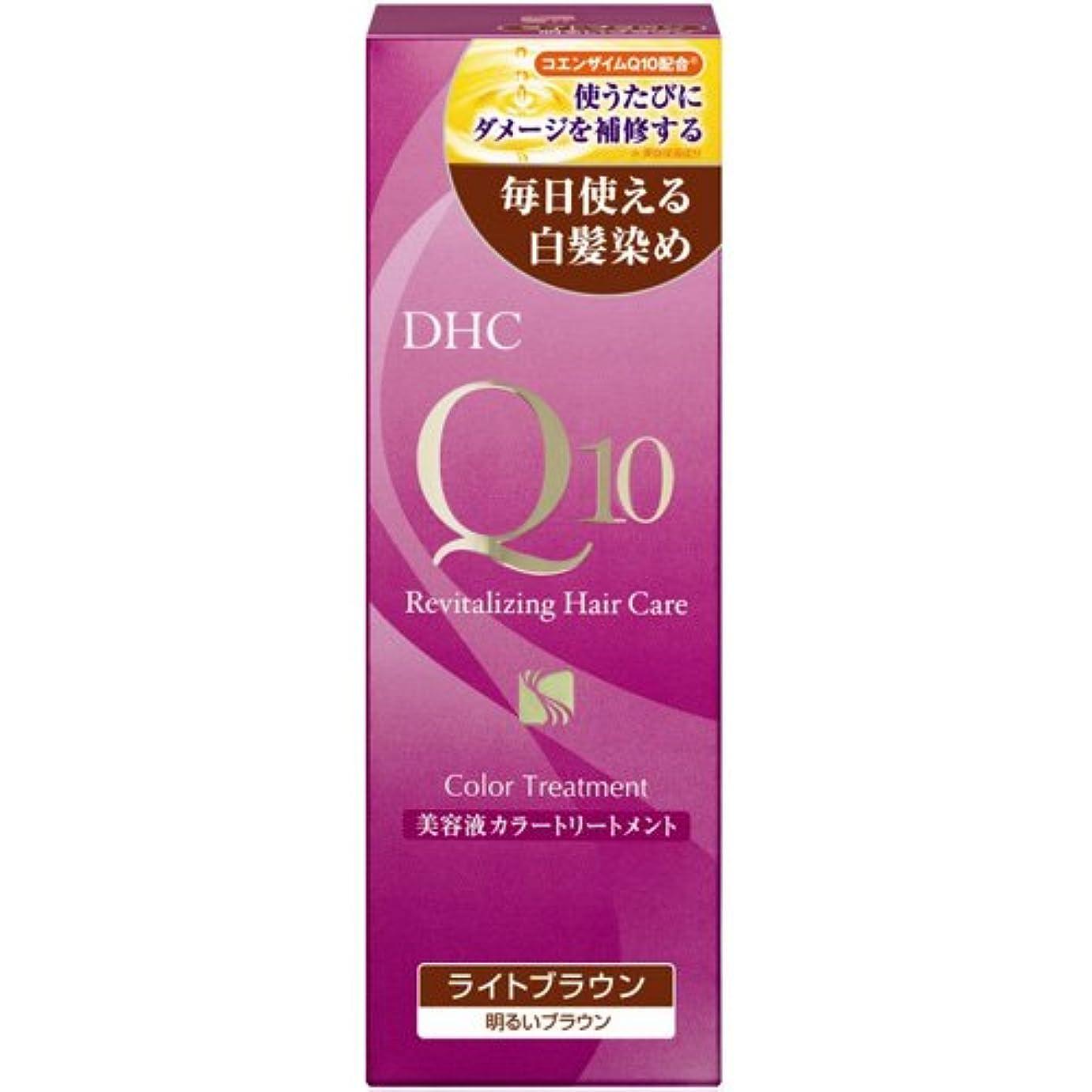タオル祖先耳DHC Q10美溶液カラートリートメントLブラウンSS170g