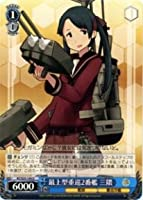 Weiss Schwarz / 2nd mogami-class Heavy Cruiser、MikumaU/艦これ( kc-s25–144) / A Japanese Single個々カード