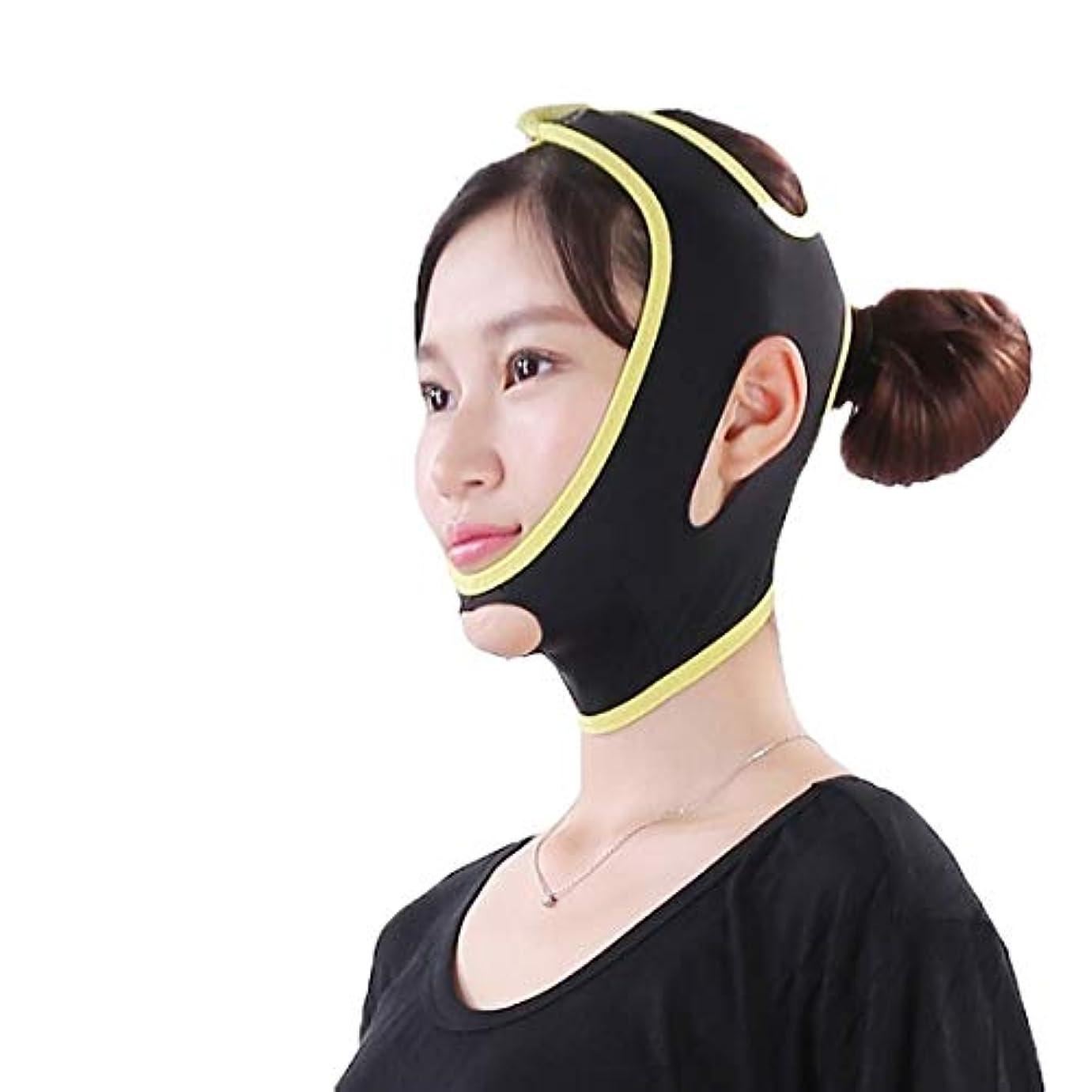 ログ子孫見習いZWBD フェイスマスク, 薄型フェイス包帯小型Vフェイス包帯薄型フェイスマスクリフティングハンギングイヤー通気性ビームフェイスマスクブラック