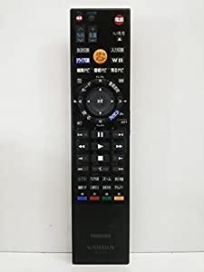 東芝 HDD&DVDレコーダー用リモコン SE-R0357(79104664)