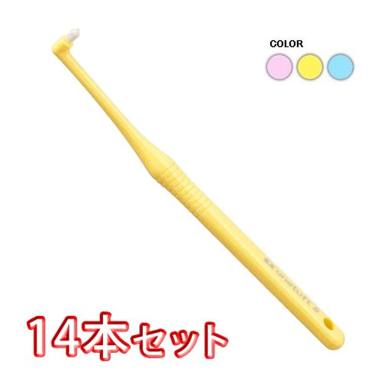 スイッチ帽子ピラミッドライオン デント EX ワンタフト 歯ブラシ onetuft (S) (14本入)